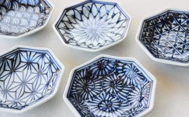 ゆい窯 染付地紋小皿 5枚組
