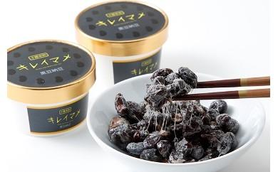 【F012】【定期便】キレイマメ黒豆納豆1年コース