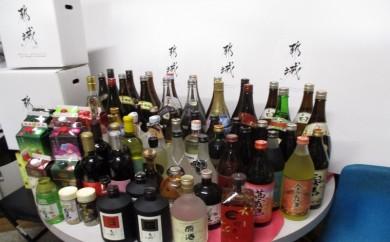 T176(12)-2001_都城の酒蔵大集合!焼酎とワインの定期便(12ヶ月)