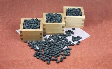 AB57  29年度産 黒豆3Kg【13,000pt】