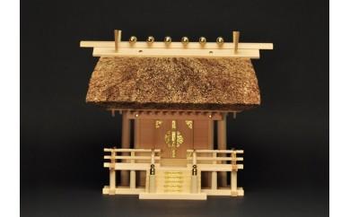085 神棚 茅葺一社宮 国民神殿(小)<K-3>