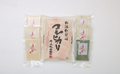 D06 【新米】えちごへいや「みのり」セット(もち・コシヒカリ)