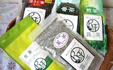 [№5725-0087]土佐霧山茶 ご飯時のお茶セット