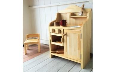 【J3-002】【手作り家具コロール】木製ままごとキッチン(パイン)