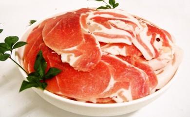 天然イノシシ肉 切り落とし1kg(ぼたん鍋・煮込料理・野菜炒め用等)