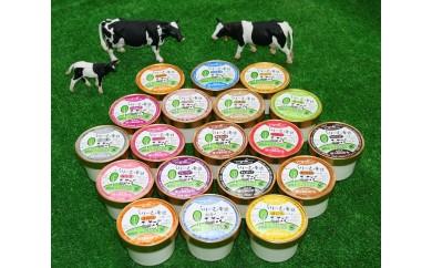 くりーむ童話アイスクリームセットB(8個入)