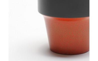 【AP07】aeru 青森県から 津軽塗りの こぼしにくいコップ(橙七々子塗り)