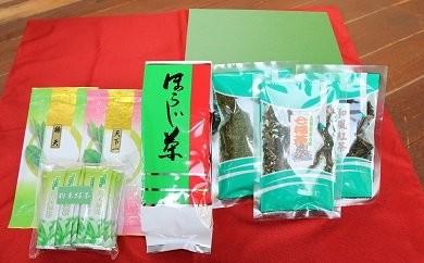 BA03_さしま茶や古代蓮の葉も入ったお茶など、いろいろな種類のお茶の詰め合わせ