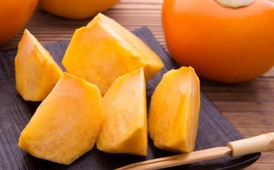 [№5862-0369]数量限定 29年産 フルーツの郷いせはら産 富有柿 7.5kg