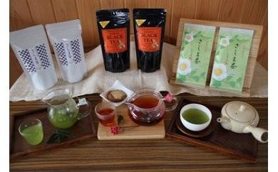 BM02_伝統ある茶園が贈る幻の茶品種「いずみ」の和紅茶&緑茶の「さしま茶満喫茶セット」