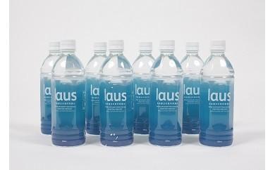 laus(ラウス) 中硬水