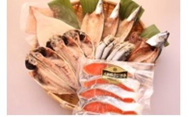 [№5684-1161]氷見堀与地魚一夜干5種と天然紅鮭セット