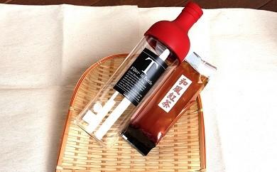 BA02_おススメの水出し!利根川に育まれたさしま台地で育った和風紅茶とHARIOフィルターインボトル(1本)のセット