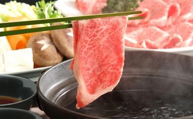 [№5636-0186]牛肉詰合せ 牛リブロース(すきやき400g)