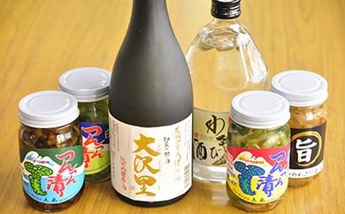 伊豆のお酒とわさびの珍味漬物セット