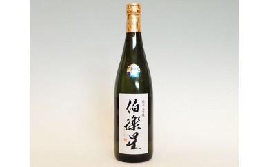 No.002 伯楽星 純米大吟醸酒 720ml