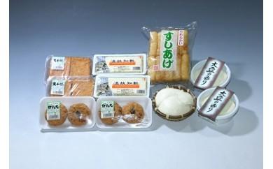 42.厳選豆腐詰め合わせ