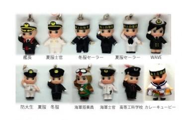 【BH05~BH16】【自衛隊制服コレクション】キューピー【16pt】