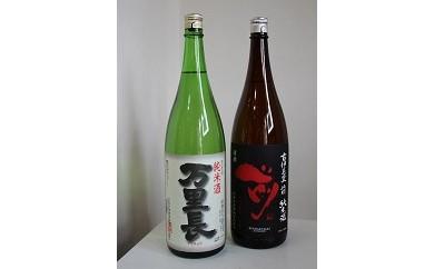 D021大人気!伊万里限定純米酒一升瓶飲み比べセット