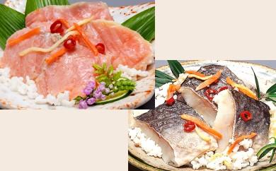 10-71【期間限定】ホッケ・秋鮭飯寿司セット