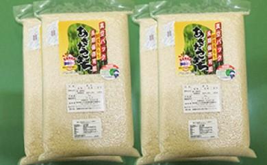 [№5685-0221]29年産・秋田県産あきたこまち(減農薬)白米20kg