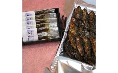 BC04_古河名物 鮒甘露煮・子持ち鮎甘露煮の詰合せ~味一筋真心こめて~