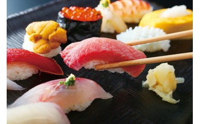 【H018】『寿司 まつばら』特上寿司 ペアチケット×2枚