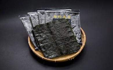 奥松島産焼きのり・味付けのりセット
