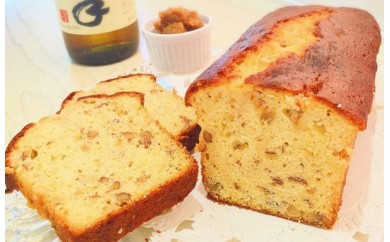 【A】甘じょっぱいがクセになる味噌とくるみのパウンドケーキと自家製ジャムの詰め合わせ