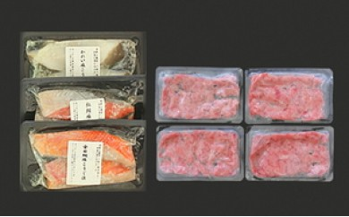 203-096 塩麹漬3種6切+本鮪めばち鮪たたきセット