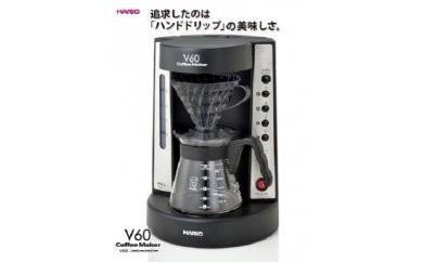 BD01_HARIO EVCM-5TB V60珈琲王コーヒーメーカー