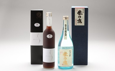 [№5636-0085]黒ロ(コーヒーリキュール)・白麴誉の露セット