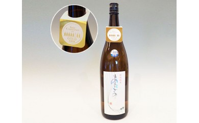 No.008 愛宕の松 特別純米酒 1.8L