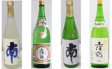 C-18◆日本酒定期便【安田町から】3か月毎月お届けします