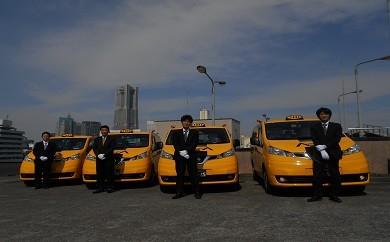 A-18 飛鳥交通のおもてなしタクシーで行く横浜観光(2時間)