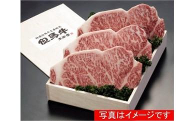 G-1【但馬太田牧場】特選但馬牛ロースステーキ 200g×5枚