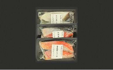 103-190 塩麹漬3種6切