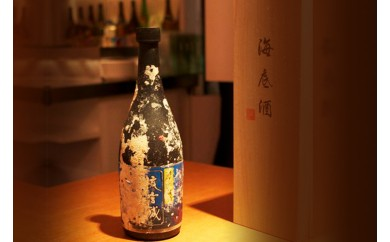 海底酒10年プレミアム