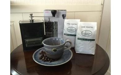AK03_HARIOクリアコーヒーグラインダー&直火自家焙煎コーヒー豆スペシャルティコーヒー100g×2種