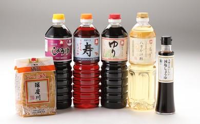 [№5636-0040]九州の醤油・味噌・便利酢のセット