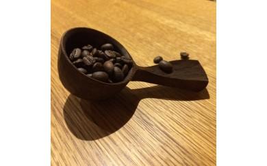 A506 手彫りの珈琲さじ(木材:ウォルナット)