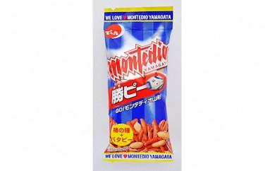0019-001 モンテディオ勝ピー 50袋詰合せ