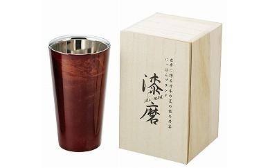 1701032 漆磨(シーマ) 赤漆仕上げストレートカップ(桐箱付)