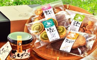 [№5772-0122]日本はちみつ+自家製クッキー