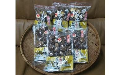29D-089 山口県産原木乾椎茸お徳用6点セット【10,000pt】