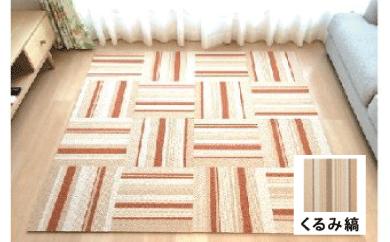 S-3 吸着分割デザインカーペット2.56㎡(40×40cm 16枚セット)<くるみ縞>