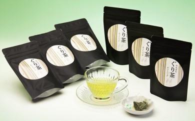 [№5772-0100]香るぐり茶ティーバック