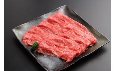 AB64 淡路ビーフ(神戸ビーフ)A4ランク すき焼き用 モモバラ肉 500g【22,000pt】