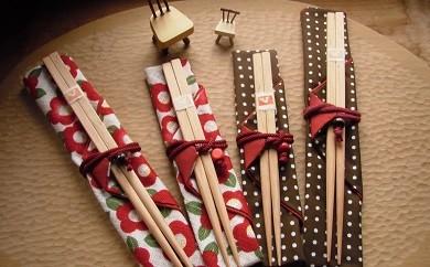 [0484]土佐のひのき夫婦箸・子ども箸・箸袋セット