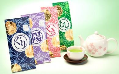 [№5772-0098]1番人気 ぐりぐり園の人気シリーズ ぐり茶ギフト